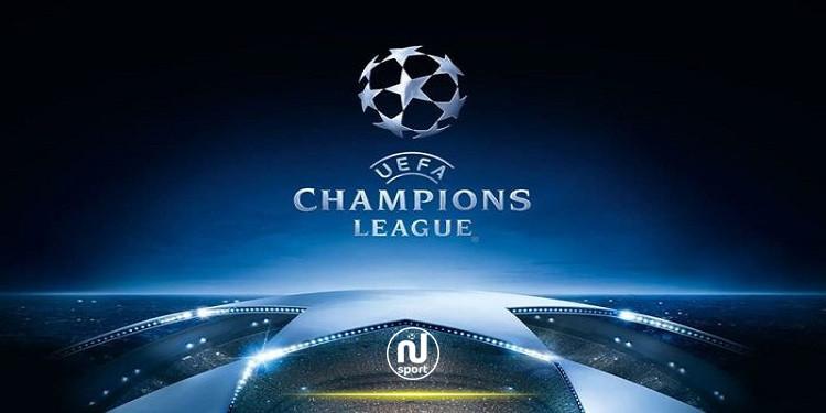 دوري أبطال أوروبا: برنامج مباريات اليوم