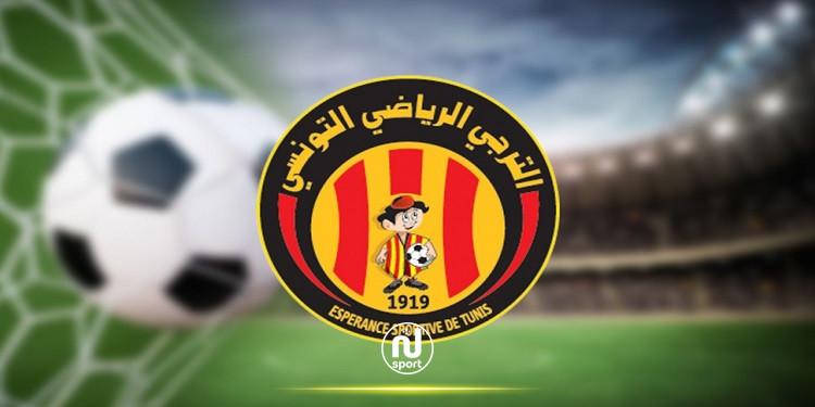 الترجي الرياضي التونسي يوجه تحذيرا أخيرا لعبد الرؤوف بن غيث