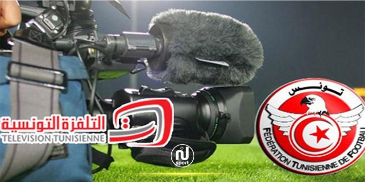 كأس السوبر: نقل المبارة على القناة الوطنية الأولى بين الشك واليقين!