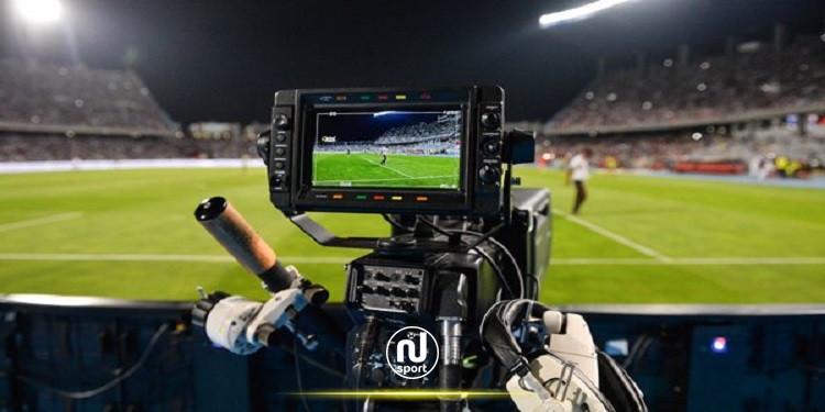 برنامج النقل التلفزي للكأس الممتازة بين الترجي الرياضي والاتحاد المنستيري