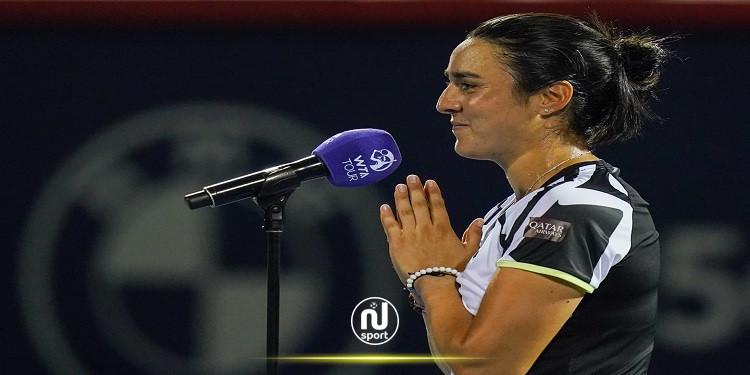 تصنيف رابطة المحترفات في كرة المضرب: أنس جابر في المركز 18