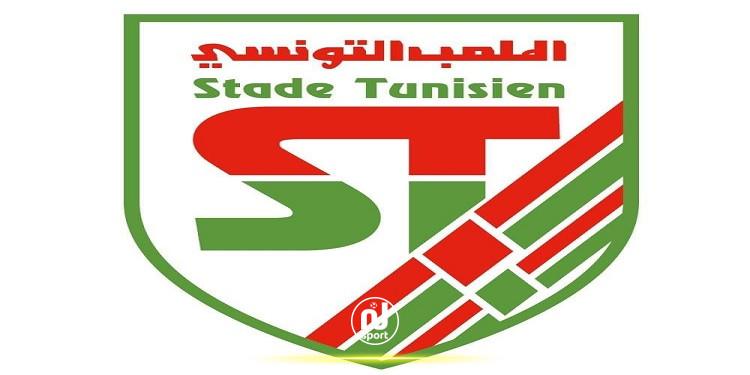 الملعب التونسي يكشف عن قائمة اللاعبين المدعوين لمباريات الباراج