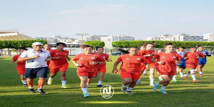 تصفيات كأس افريقيا 2022: المنتخب التونسي للسيدات يواصل تحضيراته