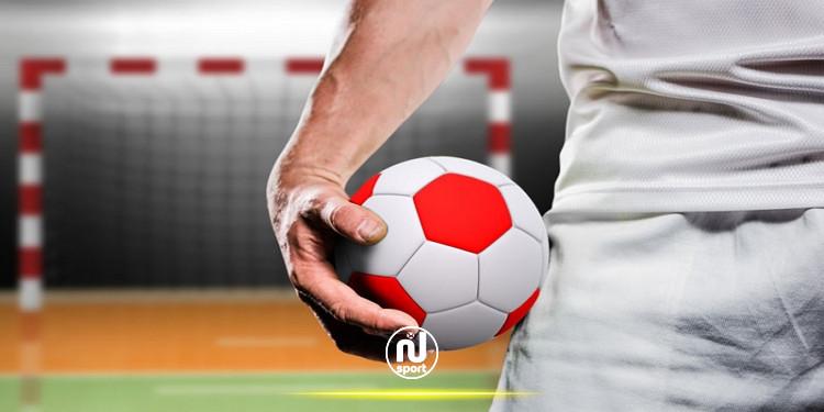 كرة اليد: نتائج قرعة البطولة العربية لأندية أبطال الدوري