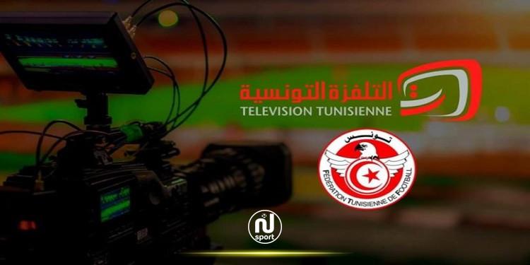 التلفزة الوطنية لن تنقل مباريات الرابطة المحترفة الأولى لكرة القدم