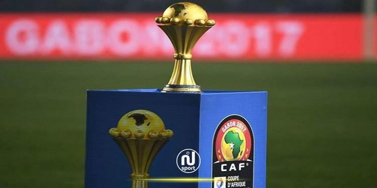 تصفيات كاس أمم افريقيا ( الكامرون 2022) : برنامج مقابلات الجولة الثالثة