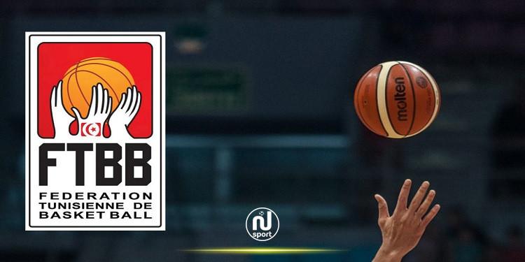 البطولة الوطنية المحترفة لكرة السلة : نتائج مقابلات الجولة الثانية