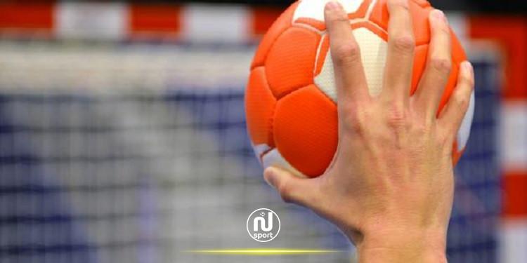 كرة اليد: نتائج مقابلات الدور ربع النهائي لكأس تونس