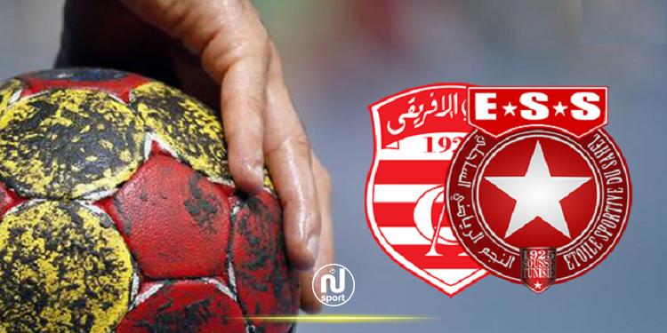 كأس تونس لكرة اليد: مقابلة النجم الساحلي والنادي الافريقي منقولة تلفزيا