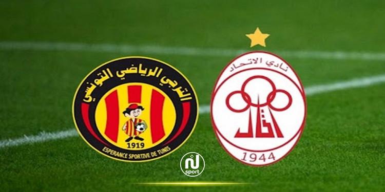 الكشف عن حكم مباراة الترجي الرياضي واتحاد طرابلس الليبي