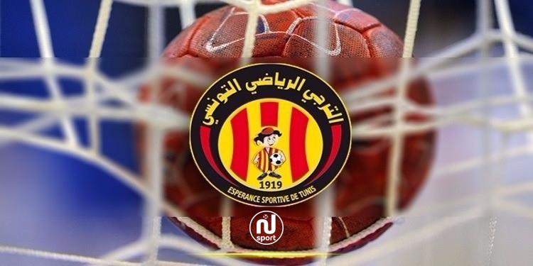 كرة اليد: الترجي الرياضي التونسي يتوج بلقب البطولة