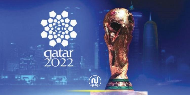 كاس العالم 2022: قرعة الدور الثالث والأخير يوم 18 ديسمبر المقبل بالدوحة
