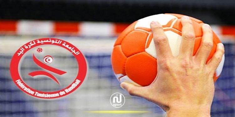 كرة اليد: نتائج مواجهات الجولة السادسة إياب