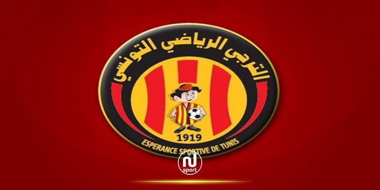 أبطال افريقيا: قناة ليبيا الرياضية تنقل مباراة الترجي والاتحاد الليبي