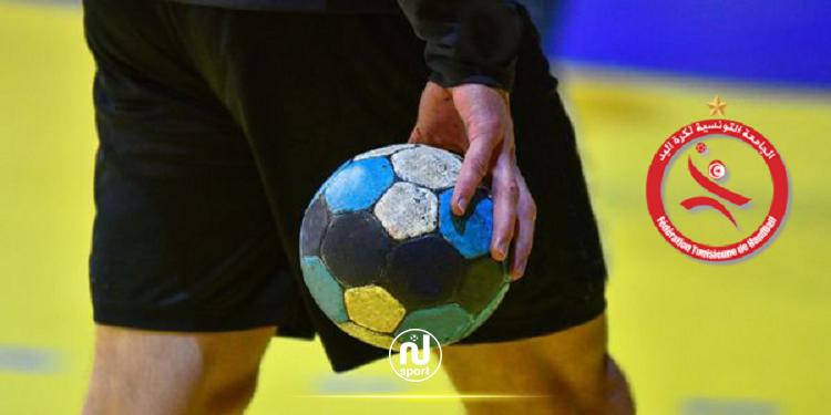 تعيينات مقابلات الدور ربع النهائي لكأس تونس لكرة اليد