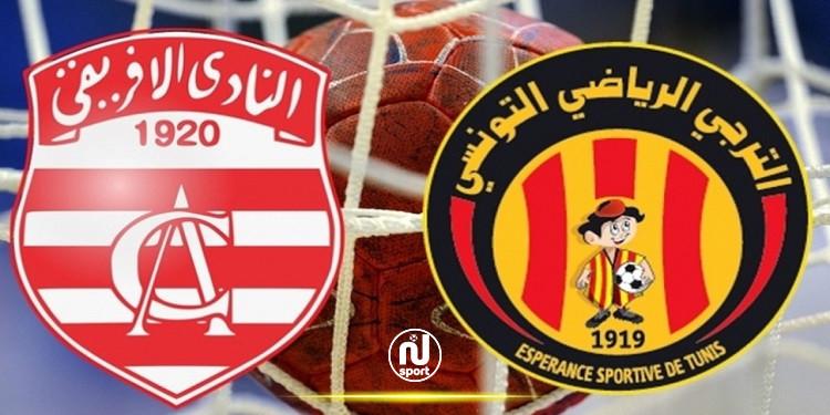 كاس تونس لكرة اليد: تعيين مقابلتي الدور نصف النهائي