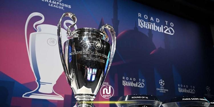 رابطة أبطال أوروبا: برنامج الجولة الثالثة من دور المجموعات