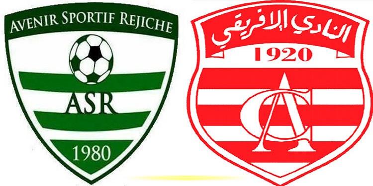 الرابطة الأولى: تعادل النادي الافريقي ضدّ مستقبل الرجيش