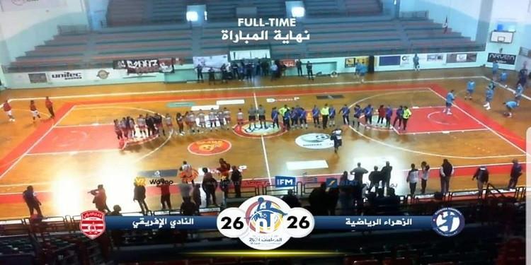 البطولة العربية لكرة اليد للسيدات: تعادل الافريقي والزهراء الرياضية