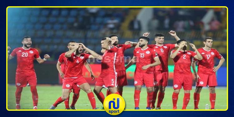 المنتخب التونسي : اليوم حصة تدريبية مسائية بحضور كافة اللاعبين  المدعويين