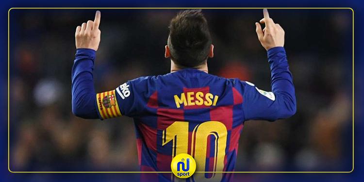 ميسي يعلن تخفيض رواتب لاعبي برشلونة 70 %