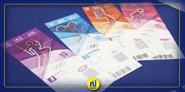 بعد اولمبياد طوكيو ..تأجيل بطولة العالم لالعاب القوى إلى 2022