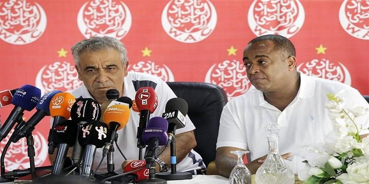 بحضور فوزي البنزرتي: الوداد البيضاوي يعقد ندوة صحفية