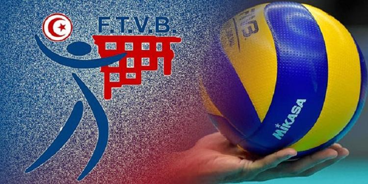 بطولة تونس للكرة الطائرة: برنامج الجولة الثانية