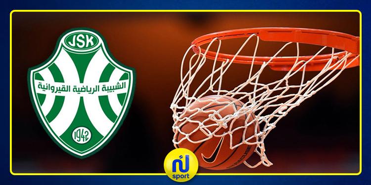 كرة السلة: رياض بن عبد الله مدربا جديدا للشبيبة القيروانية