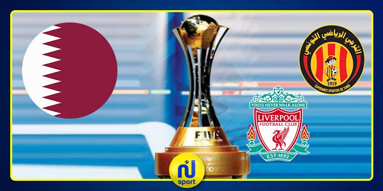 رسميا: قطر تستضيف مونديال الاندية لكرة القدم 2019 و2020
