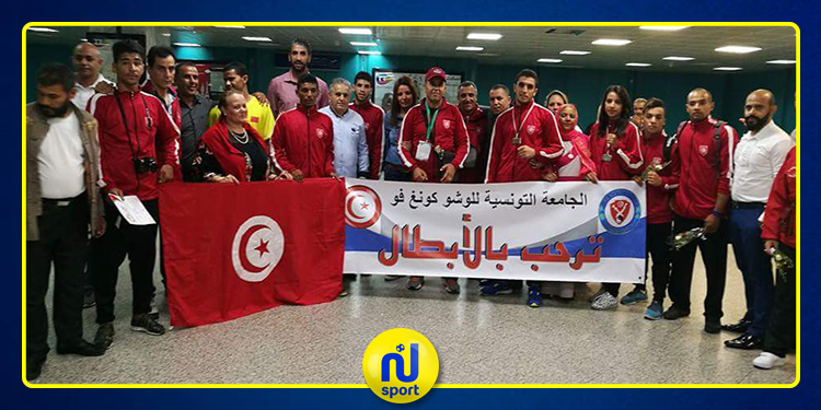 الجامعة التونسية للوشوو كونغ فو تكرم رياضييها المتالقين في بطولة العالم بالصين