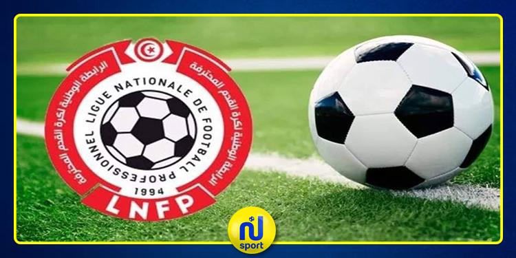 بعد تعادل النادي البنزرتي ونادي حمام الانف: الترتيب المؤقت لبطولة الرابطة 1