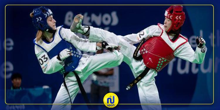 بسبب الكورونا: الأردن تطلب تأجيل تصفيات التايكواندو الآسيوية المؤهلة للأولمبياد
