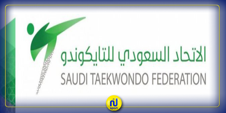 الإتحاد السعودي للتايكوندو يختتم أول بطولة افتراضية بمشاركة 135 لاعبا