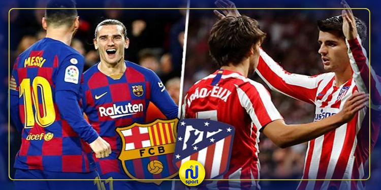 الدوري الإسباني: مواجهة قوية تجمع برشلونة وأتلتيكو مدريد