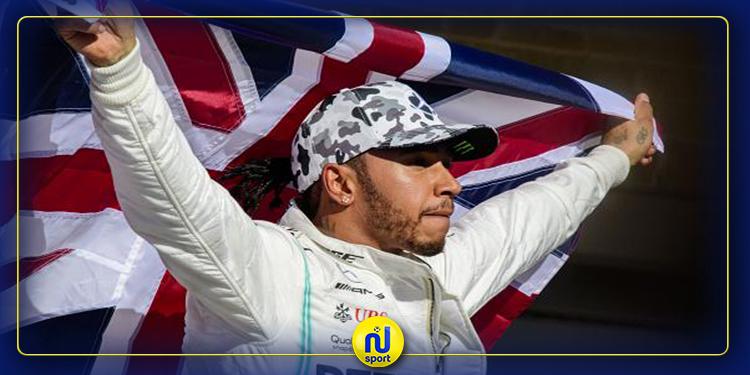 فورمولا 1 : هاميلتون يفوز بسباق بريطانيا بصعوبة بالغة