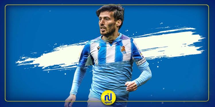إنتقالات: ريال سوسييداد الإسباني يتعاقد مع دافيد سيلفا