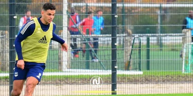 الدوري الفرنسي: بن عرفة يصاب بـ'كورونا'.. وإدارة النادي تسمح له بالتدرب