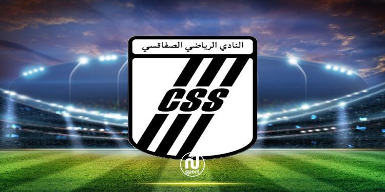 النادي الصفاقسي يكشف عن إصابة 4 لاعبين جدد بفيروس كورونا
