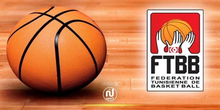 تركيز الادارة الوطنية التحكيم بجامعة كرة السلة