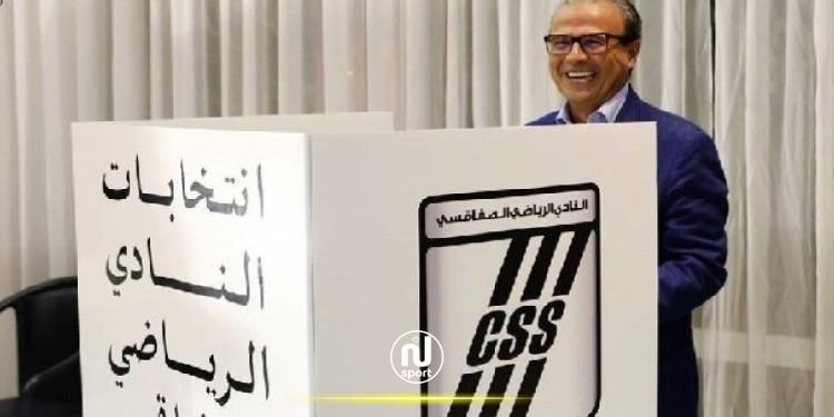 النادي الصفاقسي: قائمتان ترشحتا لرئاسة وعضوية الهيئة المديرة