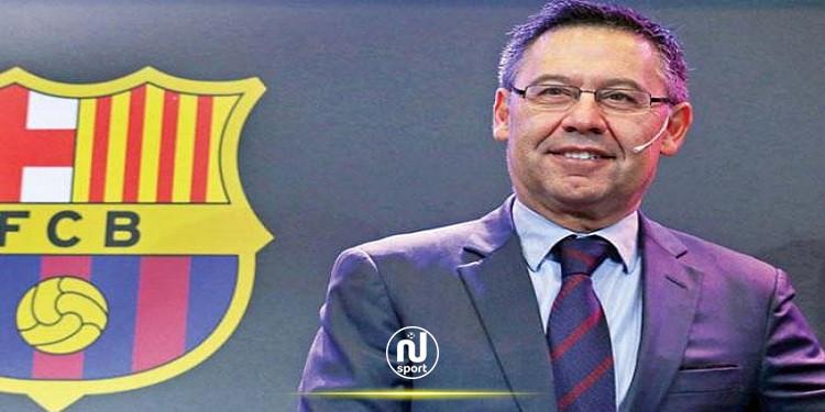 رسميا: جوسيب ماريا بارتوميو يستقيل من رئاسة برشلونة