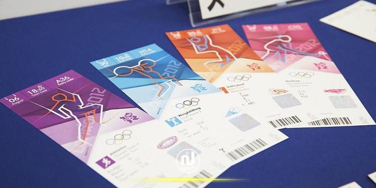 أولمبياد طوكيو: المنظمون يعرضون إعادة مبالغ التذاكر في حال إلغاء ألعاب