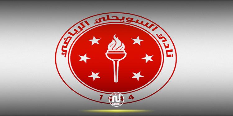 الكرة الطائرة: نادي السويحلي الليبي يتعاقد مع طاقم فني تونسي