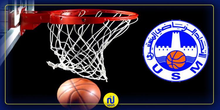 الإتحاد المنستيري:لن نستأنف نشاط فرع كرة السلة إلاّ بعد إجراء تحاليل تقصي كورونا