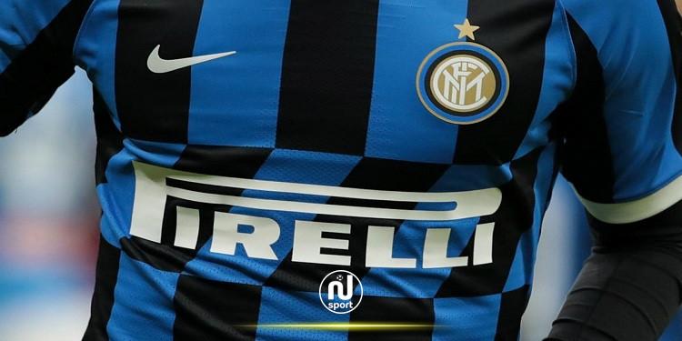 إنتر ميلان يخسر أكثر من 100 مليون أورو في الموسم الماضي بسبب كورونا