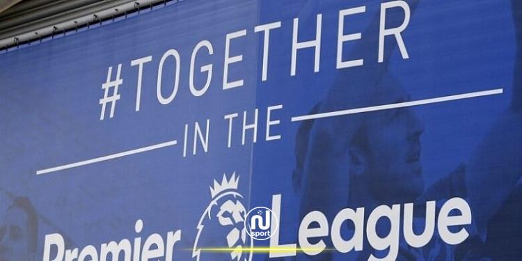 البريمرليغ: الأندية تسمح بعودة المشجعين