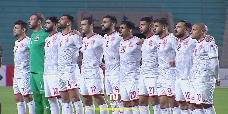 تصفيات كان 2021: المنتخب التونسي يحقق الإنتصار أمام تنزانيا