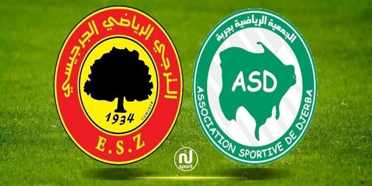 مباراة ودية: التعادل يحسم مواجهة جمعية جربة وترجي جرجيس