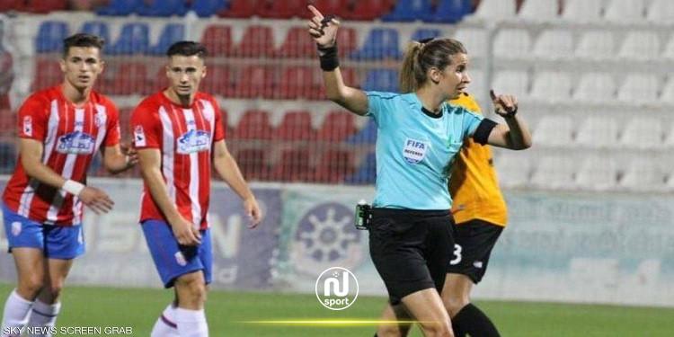 مونديال كرة القدم سيدات: التحكيم المغربي سيكون ممثلا بكربوبي والجرموني